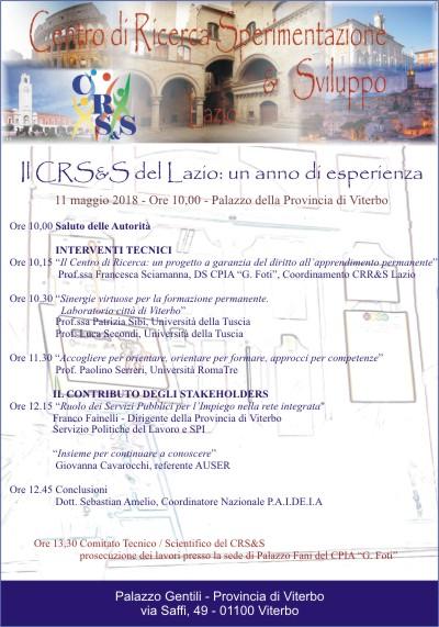 Il CRS&S del Lazio: un anno di esperienza – 11 maggio 2018 – Ore 10,00 – Palazzo della Provincia di Viterbo